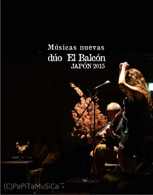 Portada-video-EL-BALCON-1