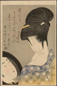 Una-belleza-mirándose-al-espejo-Kitagawa Utamaro