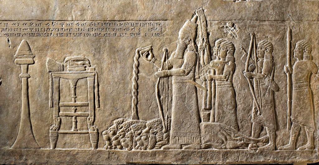 Gilgamesh, British Museum.