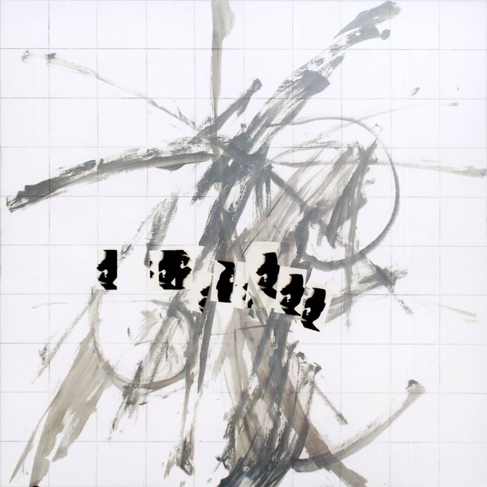 """Mabel Riubli. De la serie """"La vida inmóvil"""", 2005. Fotografía: Julieta Steimberg."""